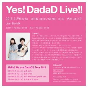 DadaD_flyer_20150429_back
