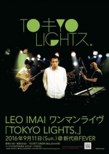 tokyolights-flyer-small