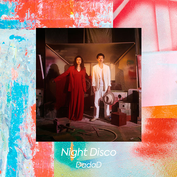 Night Disco cover